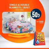 Big Bazaar offer  - 26.01.2021 - 31.01.2021.