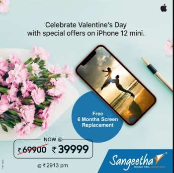 Sangeetha Mobile offer