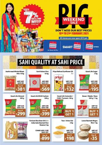 Sahakari Bhandar offer  - 19.02.2021 - 21.02.2021.