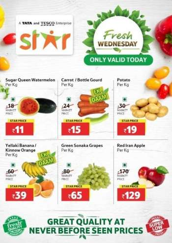Star Bazaar offer  - 24.02.2021 - 24.02.2021.