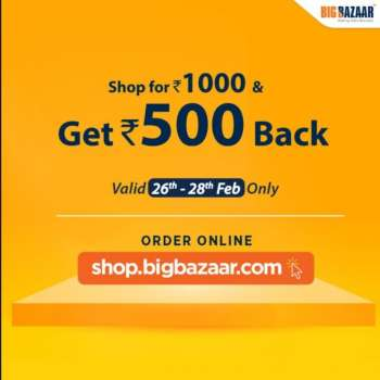 Big Bazaar offer  - 26.02.2021 - 28.02.2021.