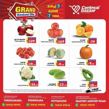 Centreal Bazaar offer  - 05.03.2021 - 07.03.2021.