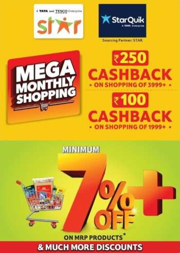 Star Bazaar offer  - 06.03.2021 - 07.03.2021.