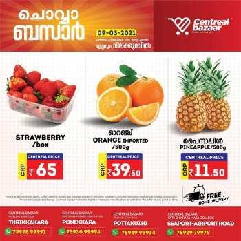 Centreal Bazaar offer  - 09.03.2021 - 09.03.2021.