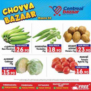 Centreal Bazaar offer  - 30.03.2021 - 30.03.2021.