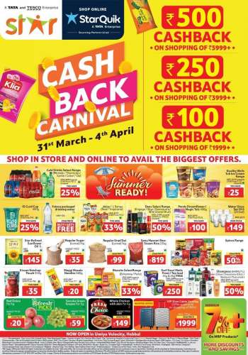 Star Bazaar offer  - 31.03.2021 - 04.04.2021.