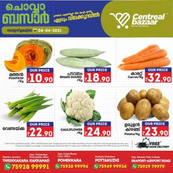 Centreal Bazaar offer  - 06.04.2021 - 06.04.2021.