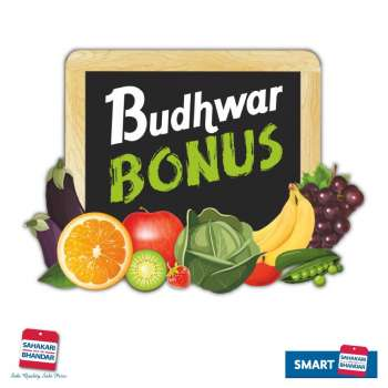 Sahakari Bhandar offer .