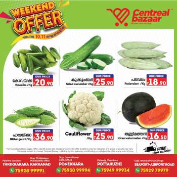 Centreal Bazaar offer  - 10.04.2021 - 11.04.2021.