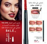 Oriflame Flyer - 11.01.2020 - 11.30.2020.