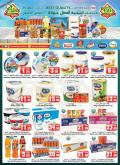 Prime Supermarkets Flyer - 11.01.2020 - 11.15.2020.