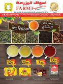Farm Superstores Flyer - 11.04.2020 - 11.10.2020.