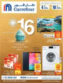Carrefour Flyer - 11.04.2020 - 11.10.2020.