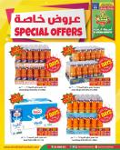 Prime Supermarkets Flyer - 11.06.2020 - 11.12.2020.