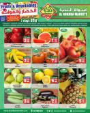 Prime Supermarkets Flyer - 11.08.2020 - 11.09.2020.