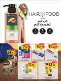 Farm Superstores Flyer - 11.11.2020 - 11.17.2020.