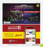 Jarir Bookstore Flyer - 12.01.2019 - 02.29.2020.