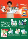 Tamimi Markets Flyer - 11.18.2020 - 11.24.2020.