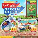 Prime Supermarkets Flyer - 11.17.2020 - 11.30.2020.