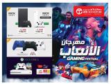 Jarir Bookstore Flyer - 11.19.2020 - 12.06.2020.