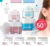 Oriflame Flyer - 12.01.2020 - 12.31.2020.