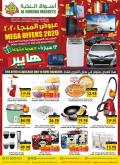 Prime Supermarkets Flyer - 12.01.2020 - 12.15.2020.