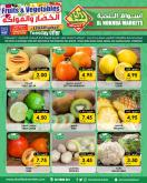 Prime Supermarkets Flyer - 12.01.2020 - 12.01.2020.