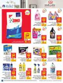 Carrefour Flyer - 11.25.2020 - 12.08.2020.