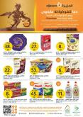 AlJazera Shopping Center Flyer - 12.03.2020 - 12.16.2020.