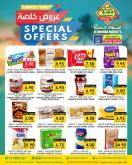 Prime Supermarkets Flyer - 12.07.2020 - 12.15.2020.
