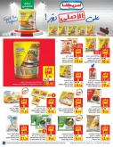 Carrefour Flyer - 12.09.2020 - 12.22.2020.