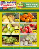 Prime Supermarkets Flyer - 12.11.2020 - 12.11.2020.