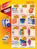 Farm Superstores Flyer - 12.23.2020 - 12.29.2020.