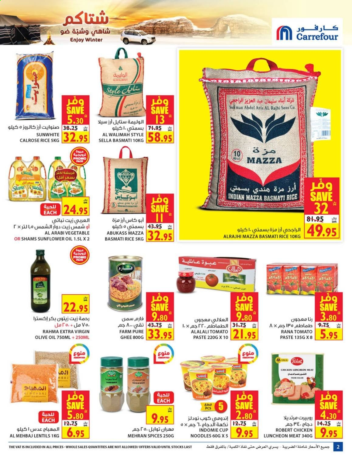 <retailer> - <MM.DD.YYYY - MM.DD.YYYY> - Sales products - ,<products from offers>. Page 2.