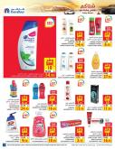 Carrefour Flyer - 12.23.2020 - 12.29.2020.