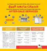 Jarir Bookstore Flyer - 12.01.2020 - 02.28.2021.