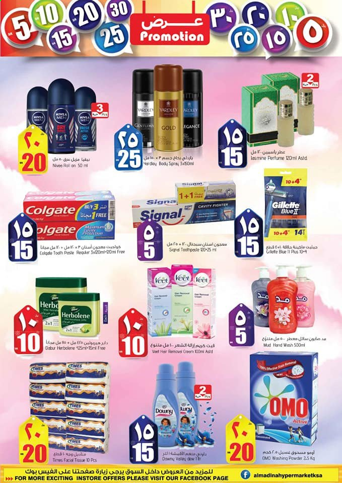 <retailer> - <MM.DD.YYYY - MM.DD.YYYY> - Sales products - ,<products from offers>. Page 16.