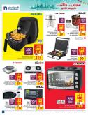 Carrefour Flyer - 12.30.2020 - 01.12.2021.