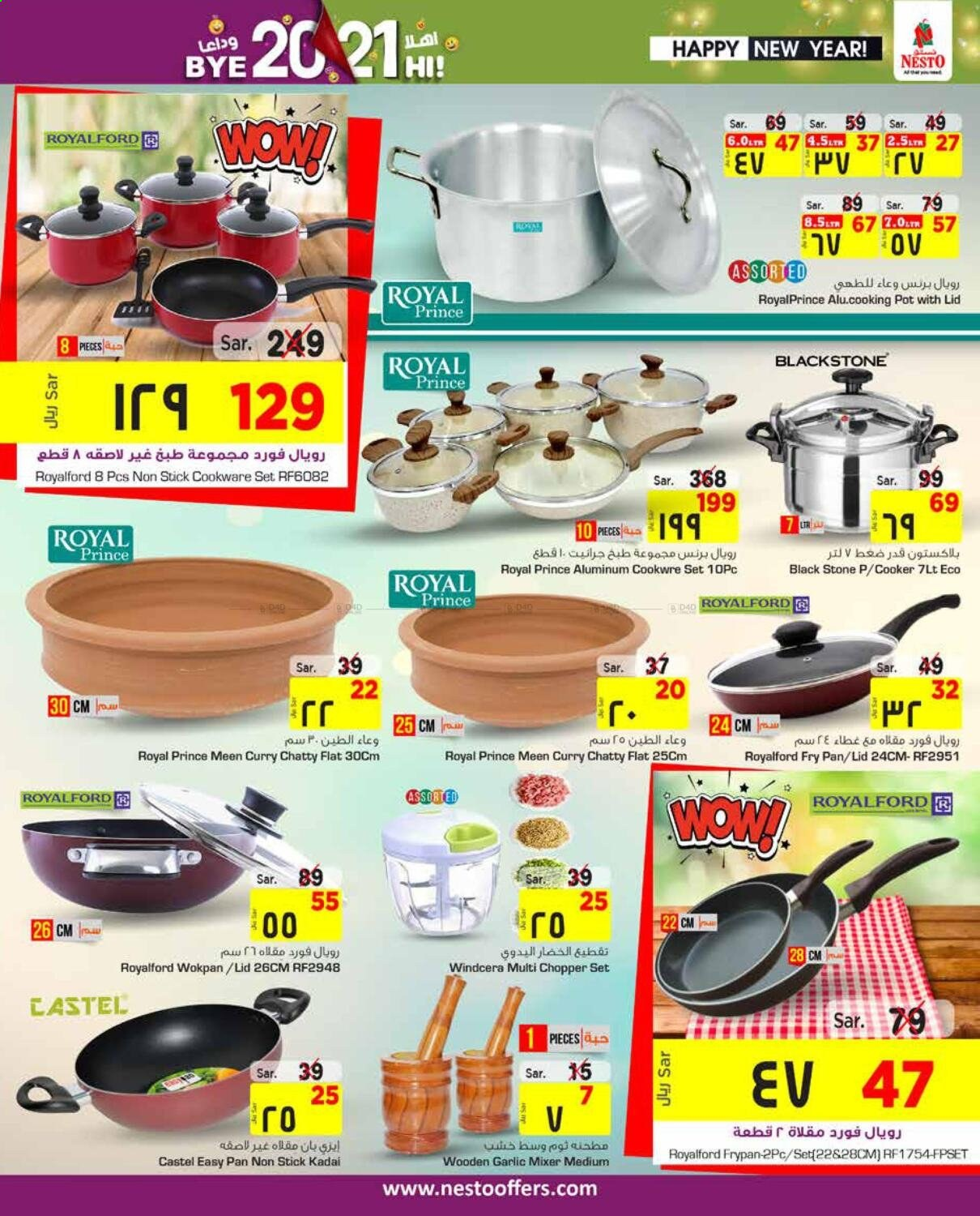 <retailer> - <MM.DD.YYYY - MM.DD.YYYY> - Sales products - ,<products from offers>. Page 19.