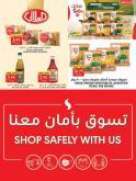 Tamimi Markets Flyer - 12.30.2020 - 01.05.2021.