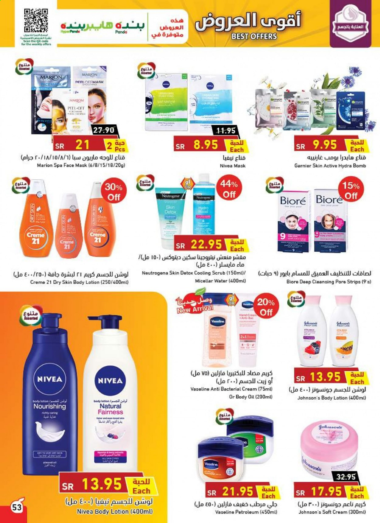 <retailer> - <MM.DD.YYYY - MM.DD.YYYY> - Sales products - ,<products from offers>. Page 53.