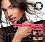 Oriflame Flyer - 01.01.2021 - 01.31.2021.