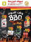 Farm Superstores Flyer - 01.06.2021 - 01.12.2021.