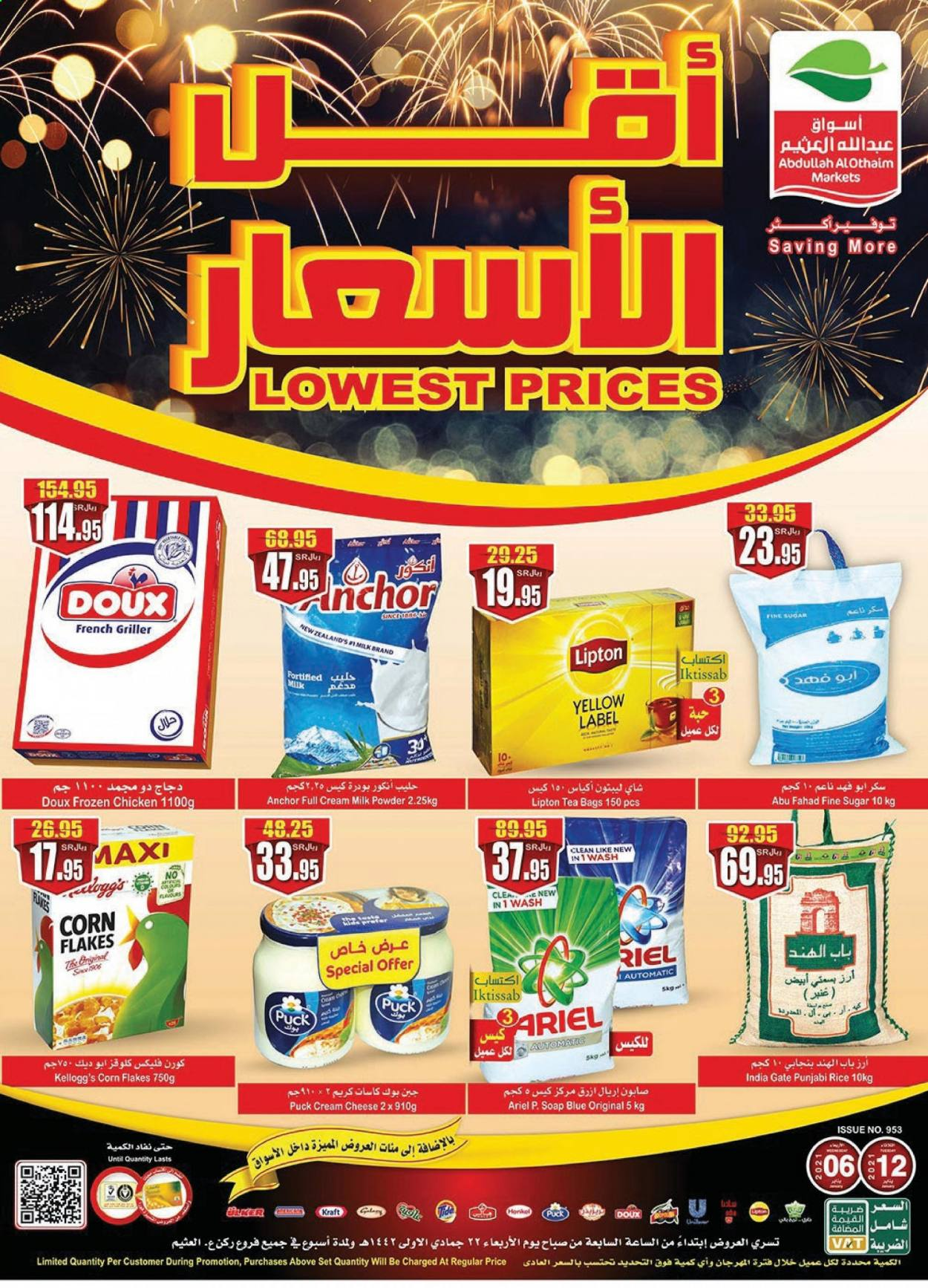 Abdullah Al Othaim Markets Offer 01 06 2021 01 12 2021 Page 1 Top Offers