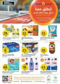 AlJazera Shopping Center Flyer - 01.06.2021 - 01.12.2021.