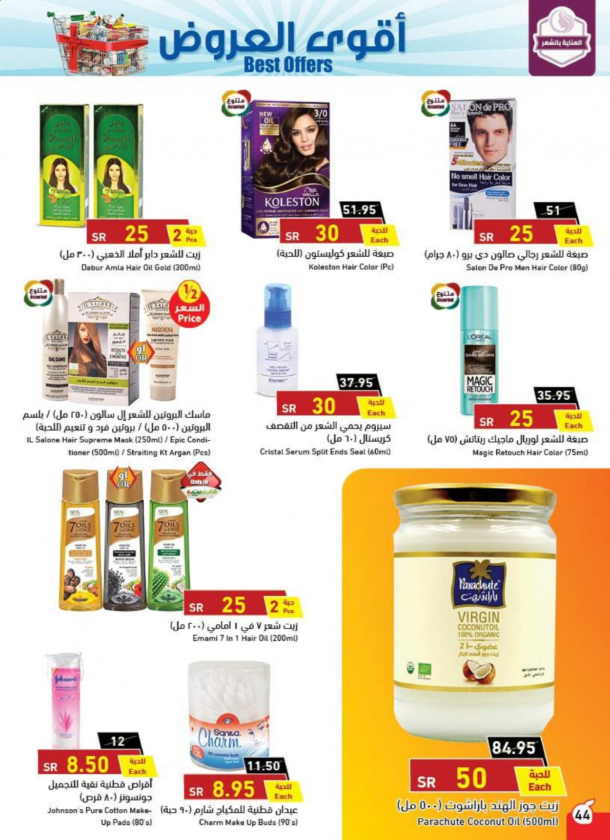 <retailer> - <MM.DD.YYYY - MM.DD.YYYY> - Sales products - ,<products from offers>. Page 44.