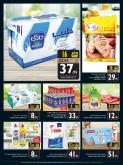 Carrefour Flyer - 01.06.2021 - 01.09.2021.