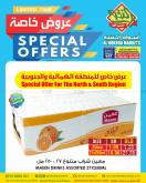 Prime Supermarkets Flyer - 01.07.2021 - 01.15.2021.