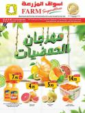 Farm Superstores Flyer - 01.13.2021 - 01.19.2021.