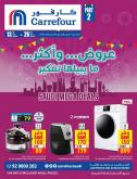 Carrefour Flyer - 01.13.2021 - 01.26.2021.